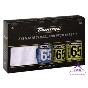 DUNLOP 6400 Cymbal and Drum Care Kit