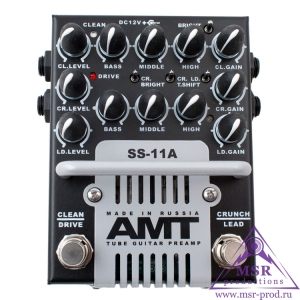 AMT SS-11 (A) Classic