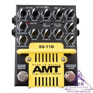 AMT SS-11 (B) Modern
