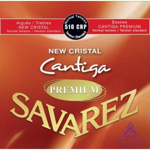 Savarez 510CRP New Cristal Cantiga Premium