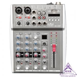 SVS Audiotechnik mixers AM-4 DSP