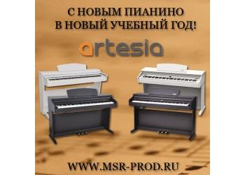 Поступление цифровых пианино Artesia!