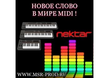 Поступление MIDI-клавиатур NEKTAR!