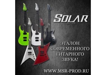 Поступление электрогитар Solar!