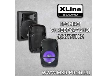 Поступление акустических систем XLine!