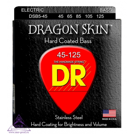DR DSB5-45