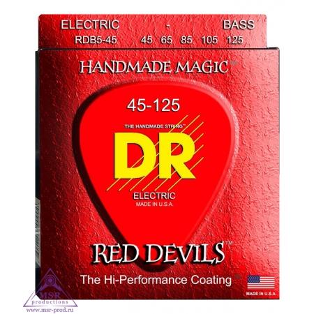 DR RDB5-45