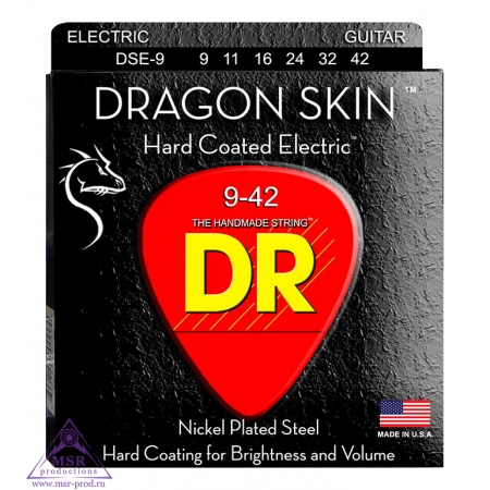 DR DSE-9